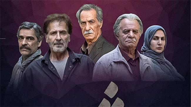 ساعت  پخش و تکرار سریال شرم