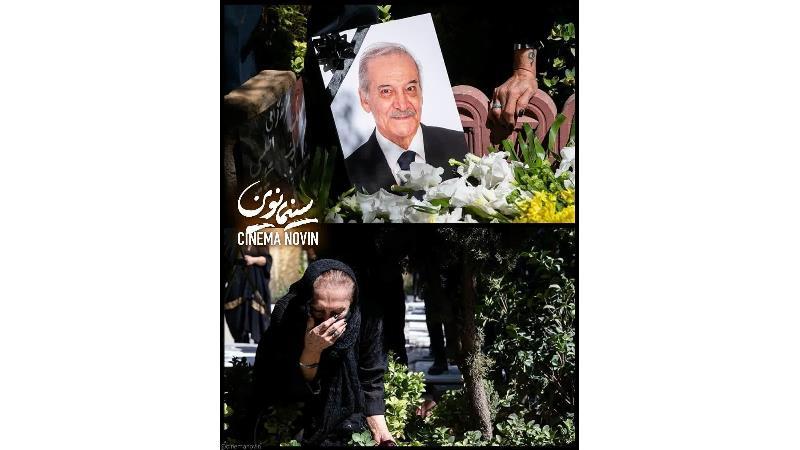 ببینید: ضجههای خانواده سیامک اطلسی در مراسم خاکسپاری