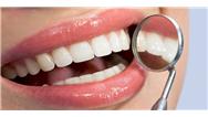 عوامل متعدد پوسیدگی دندان چیست