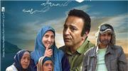 سریال آرماندو چه ساعتی از آی فیلم پخش و تکرار می شود + خلاصه داستان و تعداد قسمت ها