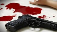 سه قتل و درگیری مسلحانه به خاطر خیانت دخترجوان به پسر عاشق
