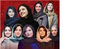 زنان  سلبریتی  سینمای ایران در دهه 90  چه کسانی هستند