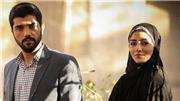 پشت صحنه دیده نشده از بازی سینا مهراد و پردیس پورعابدینی در سریال اقازاده