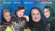 انتقاد تند مریم امیرجلالی از آشپزی بهاره رهنما در شام ایرانی؛ فقط ته دیگ خوردم!