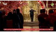 فیلم اجرای آرون افشار در برنامه عید عصر جدید
