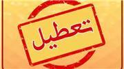 کدام مشاغل در تهران و شهرهای قرمز تعطیل شدند