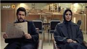 سکانسی از می خواهم زنده بمانم : عاشقانه حامد بهداد و سحر دولتشاهی