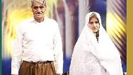 ببینید : ماجرای زندگی دردناک مردی که بعد از 32 سال خواستگاری  ازدواج کرد