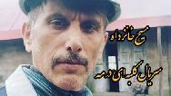 مسیح خانزاده بازیگر نقش حبیب در سریال کلبه ای در مه