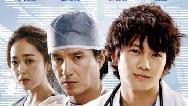 سریال بخش قلب چند قسمت است و بازیگران آن چه کسانی هستند + خلاصه داستان