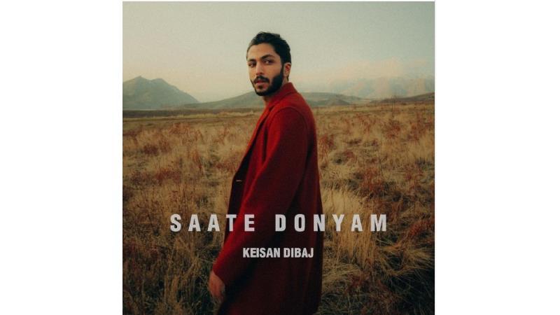 اهنگ جدید کیسان دیباج