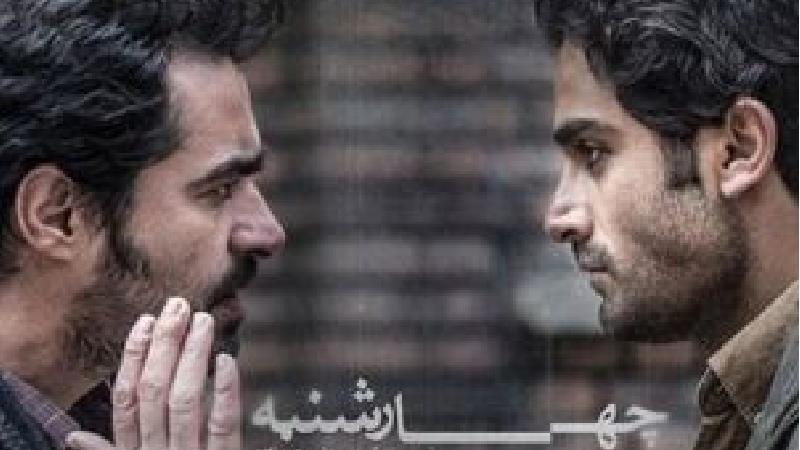 آرمان درویش و شهاب حسینی