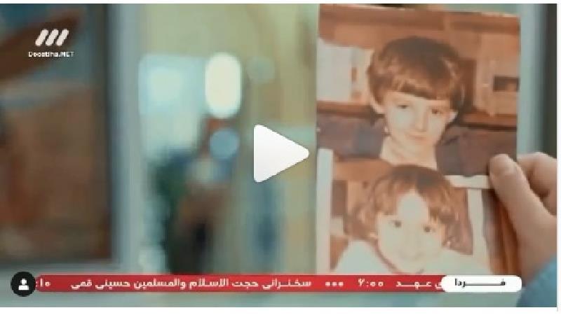 عکس کودکی پرستو صالحی به جای بچه های گمشده باخانمان