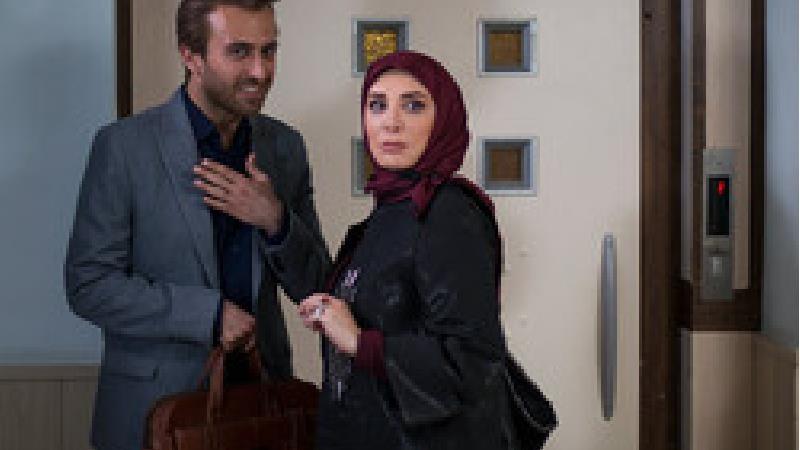حسام محمودی و افسانه بایگان در با خانمان
